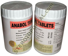 Anabol ® 5mg (Methandienone) British Dispensary